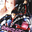 Masked Rider the First [ VCD ]