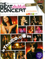 Concert DVD : J Jetrin & Christina - The Beat Concert