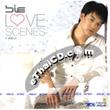 Bie : Love Scenes