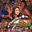 Thai TV serie : Kror Guy Yasit - set 16