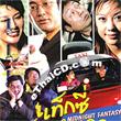 Midnight Fantasy [ VCD ]