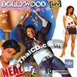 VCD : Bollywood Music Video - Vol.10