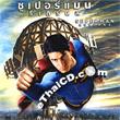 Superman Returns (English soundtrack) [ VCD ]