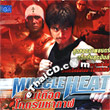 Muscle Heat [ VCD ]