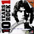 Karaoke VCD : Sek Loso - 10 Years Rock Vol.1
