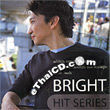Bright : Hit Series