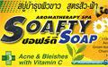 Soafty Soap - Aromatherapy Spa