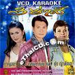 Karaoke VCD : Tossapol & Karnjana & Yui - 3 Sars