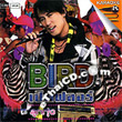 Karaoke VCD : Bird Thongchai - Perd Floor Loog Thoong