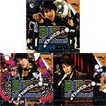 Karaoke VCDs pack : Bird Thongchai - Perd Floor
