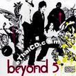 Beyond 5 : Far Beyond 5