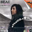 Karaoke VCD : Beau Sunita - Music