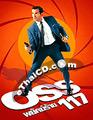 OSS 117 : Cairo - Nest of Spies [ DVD ]