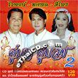 Waipoj&Tossapol&Sriprai : Koo Boon Koo Buad 2