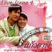 Indy Cafe : Love Scene - Vol.4