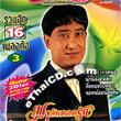 CD+Karaoke VCD : Sayun Sunya - Malai Dork Ruk