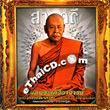Documentary : Amata Pra Gayji Ajarn - Luang Poh Ngern