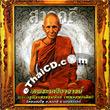 Documentary : Amata Pra Gayji Ajarn - Luang Poh Derm