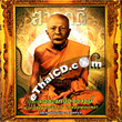 Documentary : Amata Pra Gayji Ajarn - Luang Poh Daeng