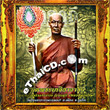 Documentary : Amata Pra Gayji Ajarn - Luang Poh Chaem