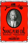 Siang Pure Oil : Large 7 CC.