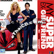 My Super Ex-Girlfriend (English soundtrack) [ VCD ]