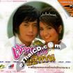 Karaoke VCD : OST - Jao Ying Khor Tarn