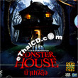 Monster House (English soundtrack) [ VCD ]