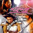 Comic King [ VCD ]