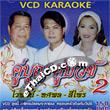 Karaoke VCD : Koo Boon Koo Buad 2