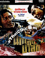 Nuk Leng Pah Suk [ DVD ]