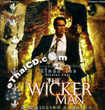 The Wicker Man (English soundtrack) [ VCD ]