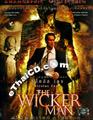 The Wicker Man [ DVD ]