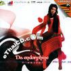 Karaoke VCD : Da Endorphine - Parb Luang Tar