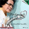 Karaoke VCD : Ngar Caravan - Chewit Gub Kwarm Ruk