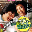 Almost Love [ VCD ]