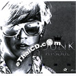 Karaoke VCD : Dunk Punkorn - Hi-Soul
