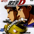 Initial D : Stage 1 Vol.4 - 6