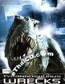Tyrannosaurus Wrecks [ DVD ]