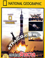 Space Launch : Along For The Ride [ DVD ]