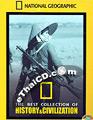 History & Civilization [ DVD ]