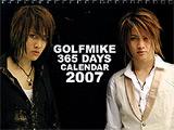 Calendar 2007 : 365 Days Golf + Mike