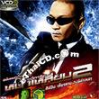 Karaoke VCD : OST - The Bodyguard 2