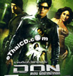 Don [ VCD ]