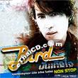 Bird Thongchai : Bun Terng Jai