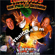 Tenaciousd In The Pick Of Destiny (Eng Soundtrack) [ VCD ]
