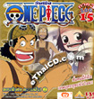 One Piece (Part 3) - Vol.13-16