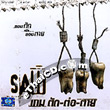 Saw 3 (Eng Soundtrack) [ VCD ]