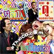 Talok : Doo Dorkkradoan - 3 Anong iIn Concert
