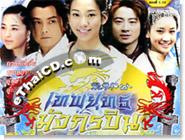 HK serie : The Legend of Xue Rengui - Box.3
